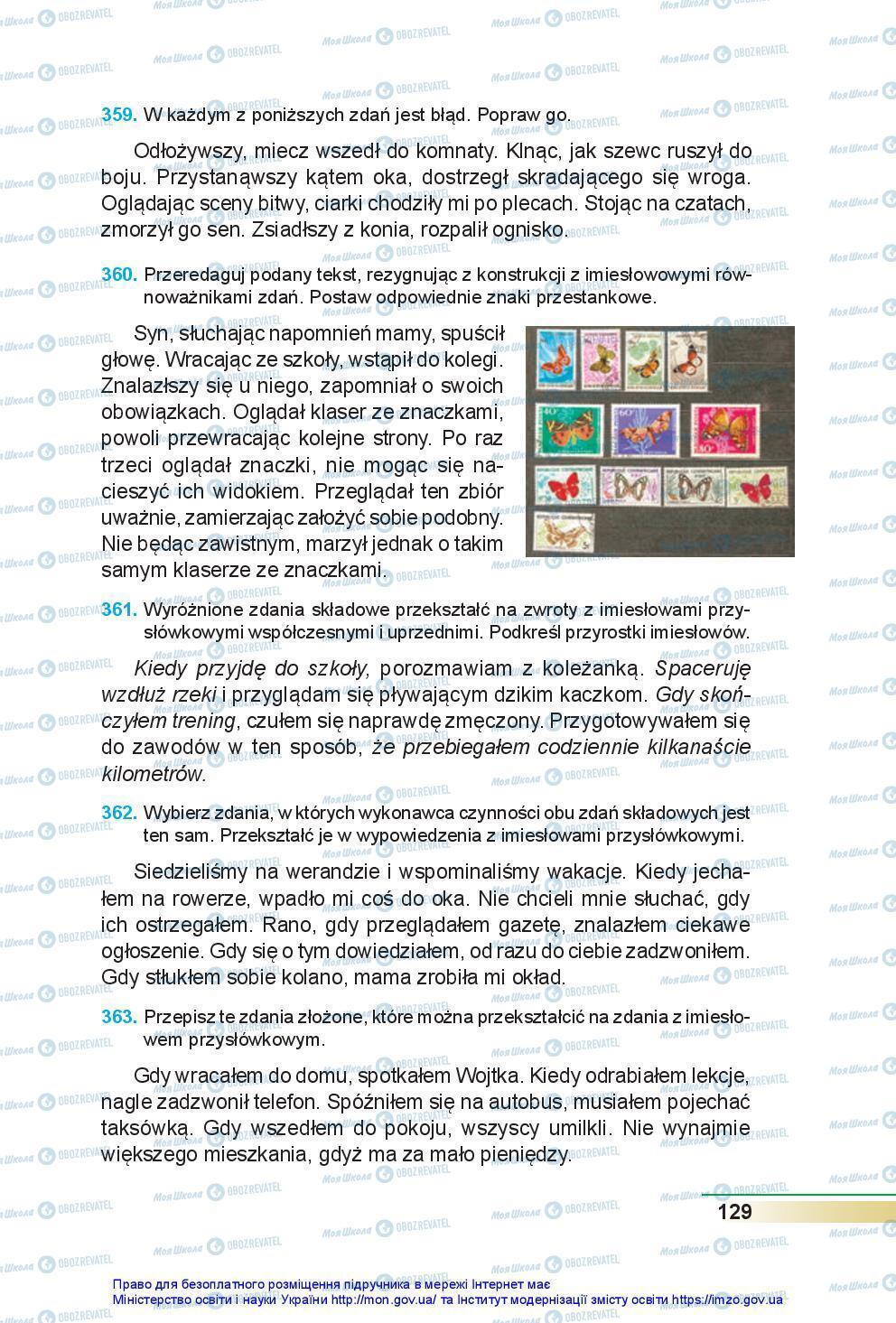 Підручники Польська мова 7 клас сторінка 129