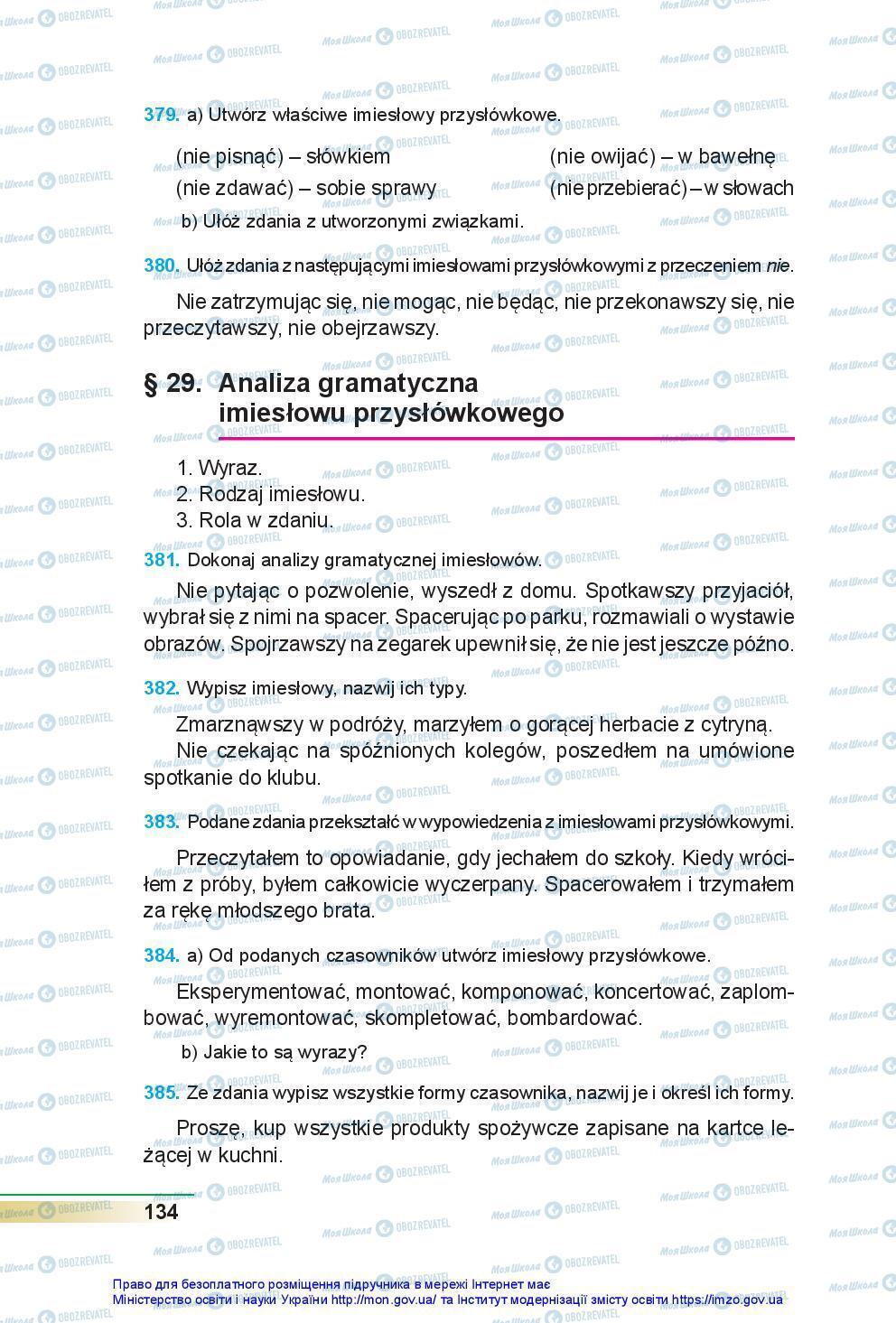 Підручники Польська мова 7 клас сторінка 134