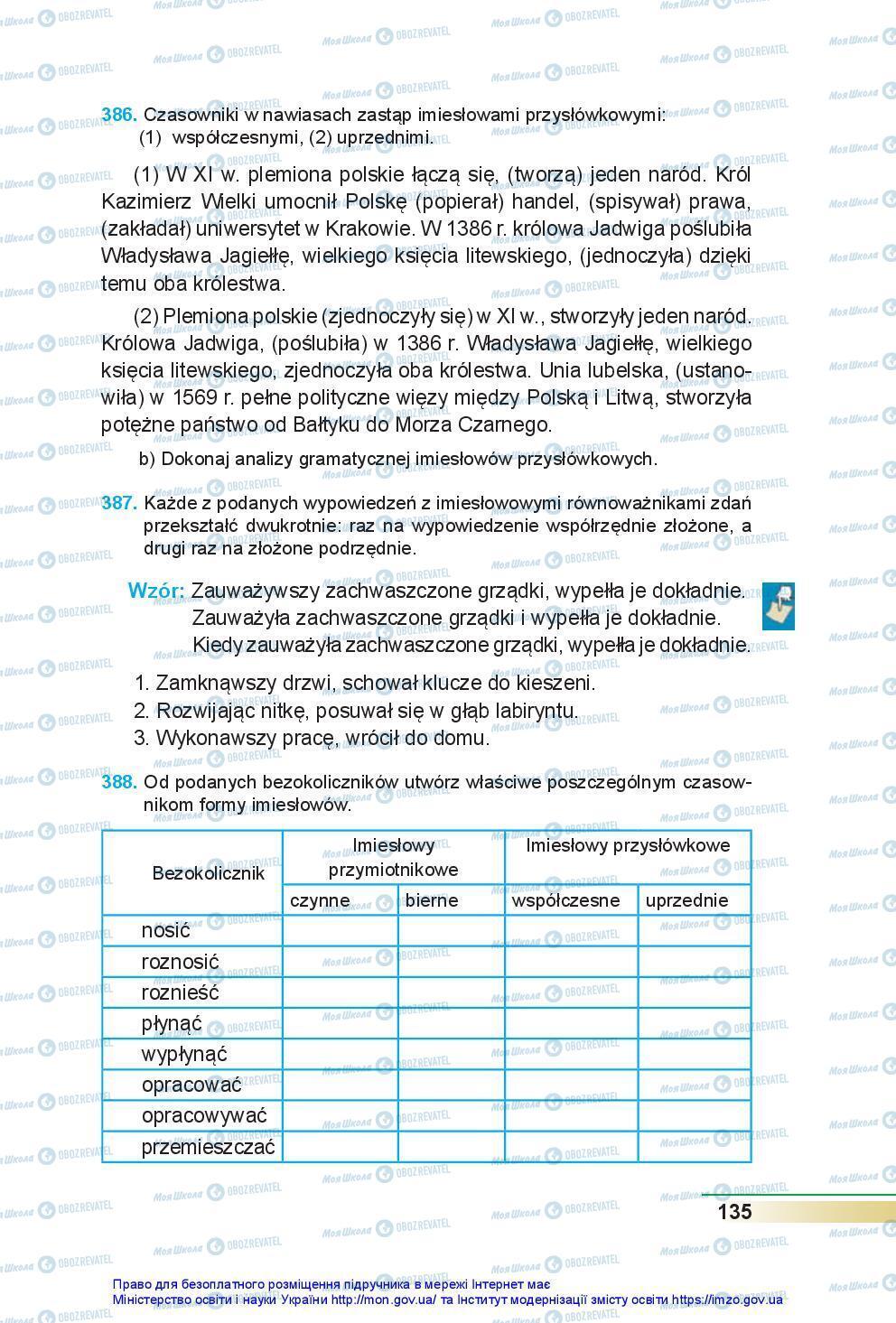 Учебники Польский язык 7 класс страница 135