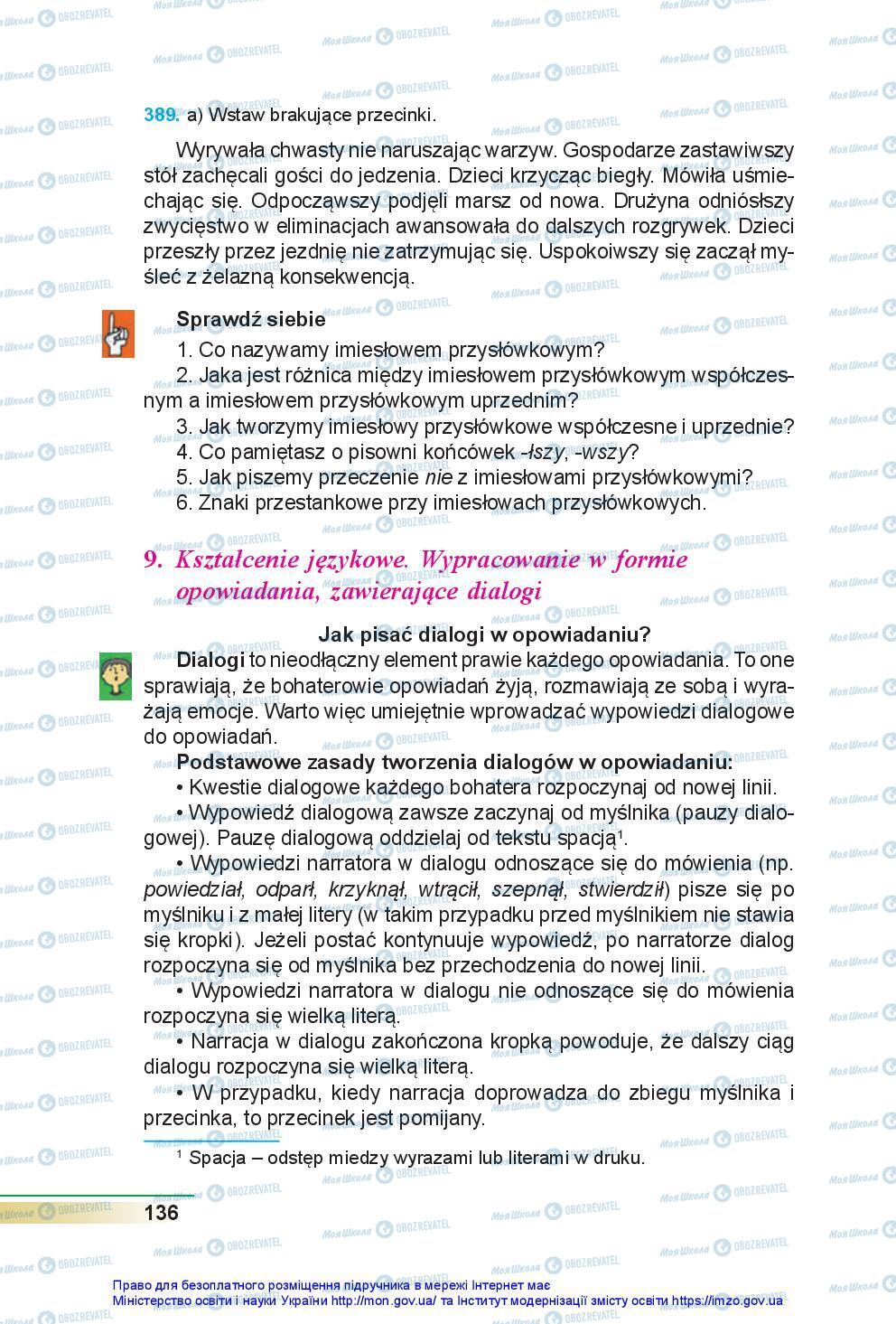 Підручники Польська мова 7 клас сторінка 136
