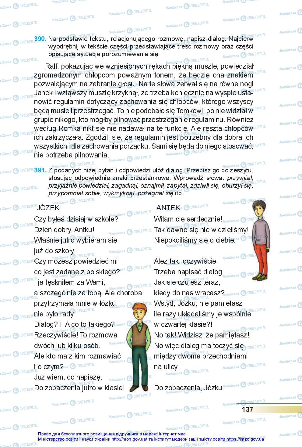 Підручники Польська мова 7 клас сторінка 137