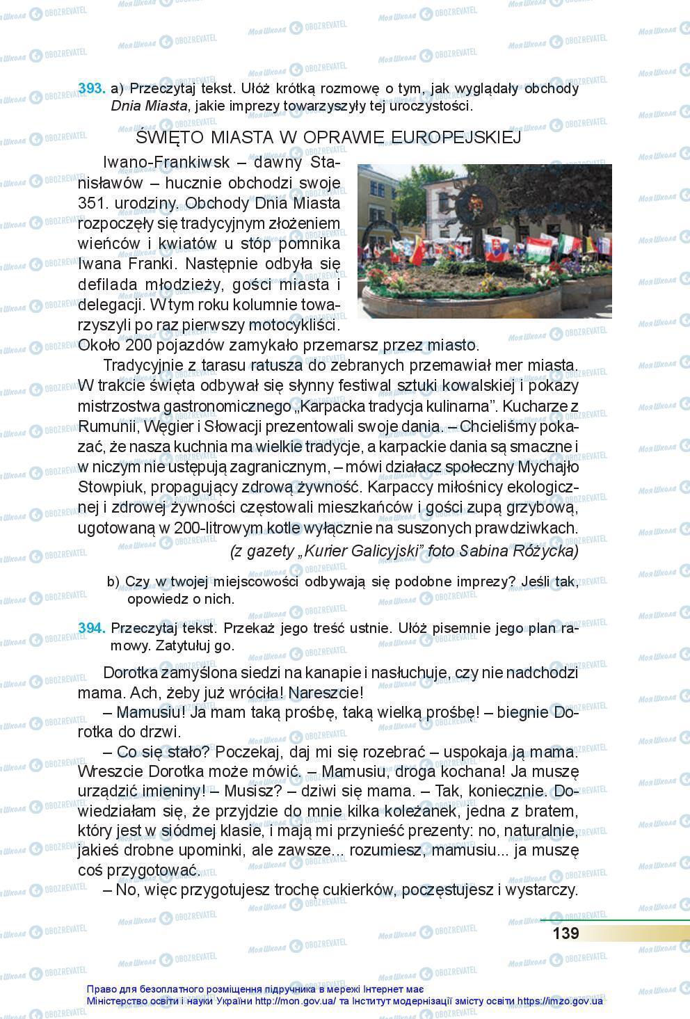 Підручники Польська мова 7 клас сторінка 139