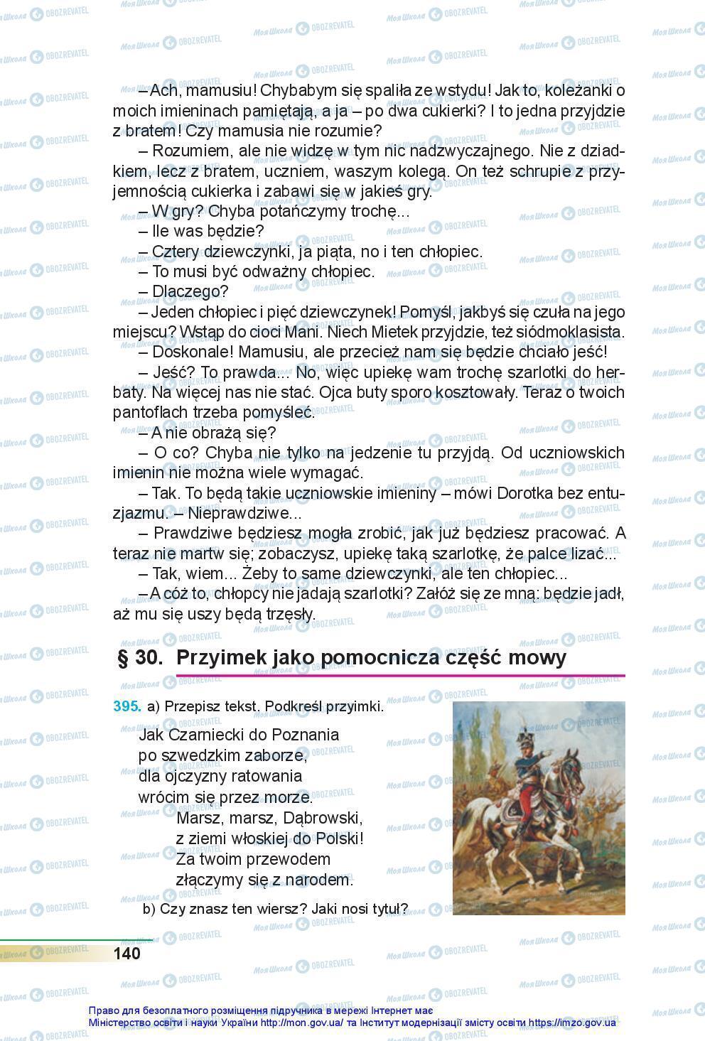 Підручники Польська мова 7 клас сторінка 140