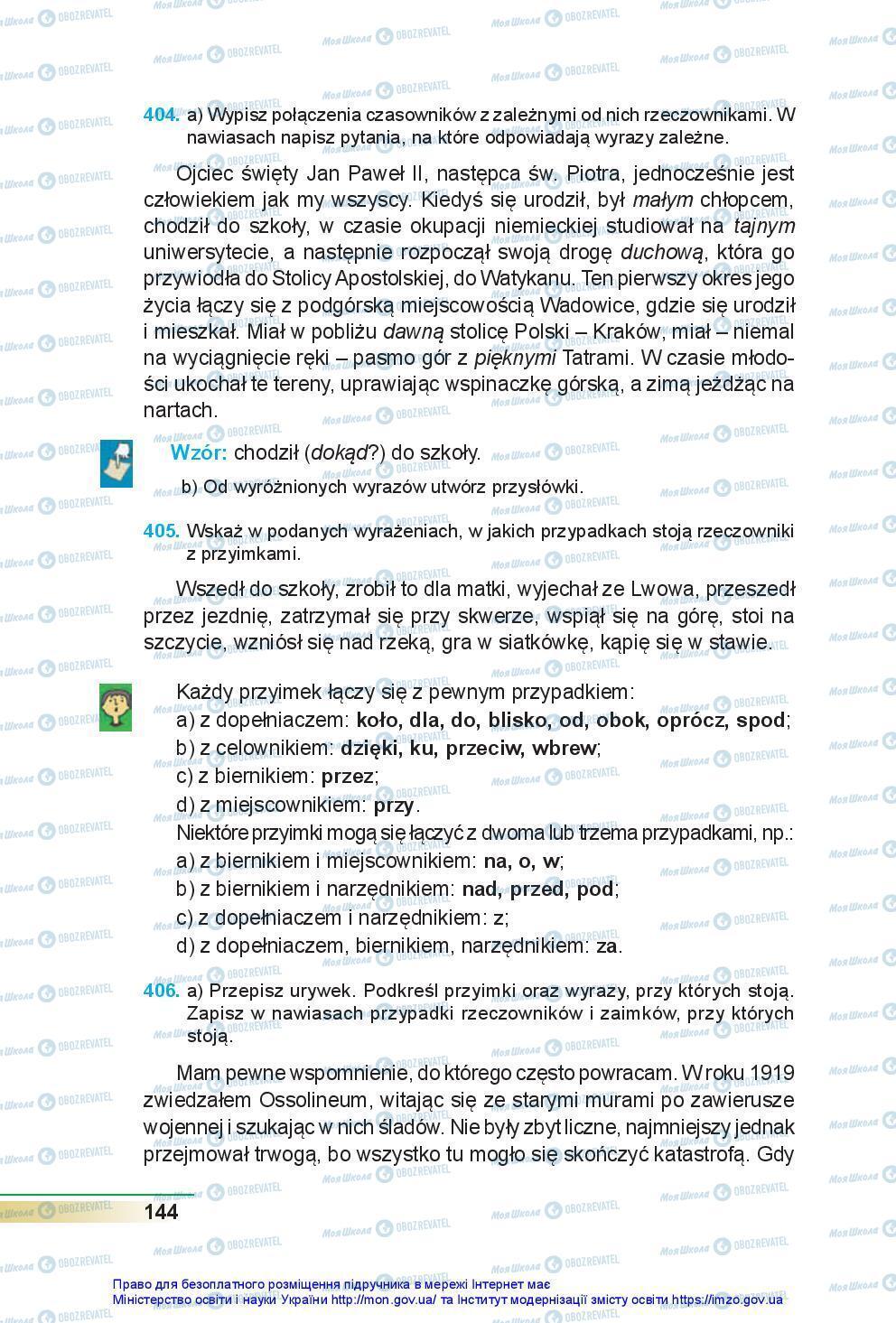 Підручники Польська мова 7 клас сторінка 144