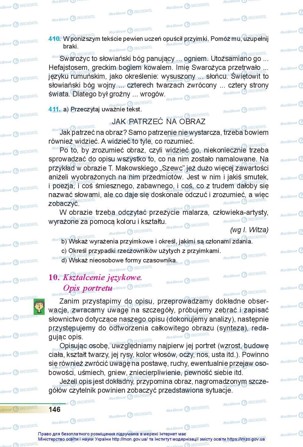 Підручники Польська мова 7 клас сторінка 146