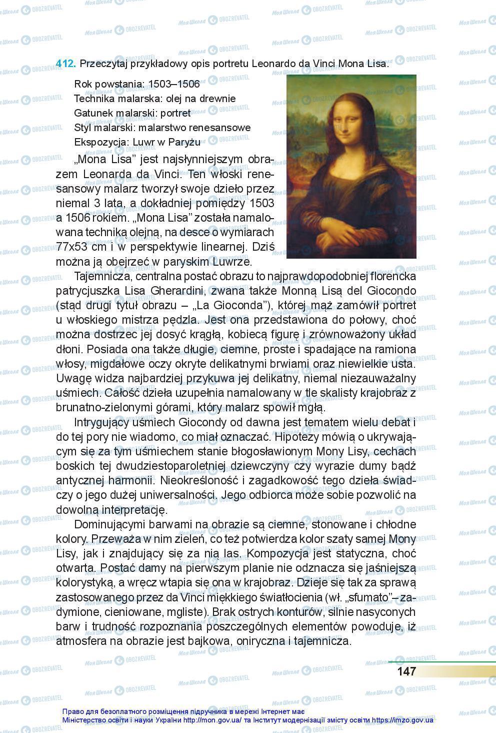 Учебники Польский язык 7 класс страница 147