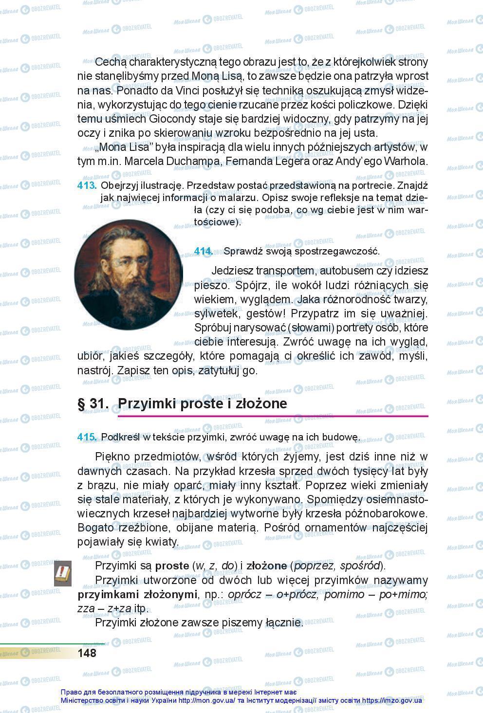 Учебники Польский язык 7 класс страница 148