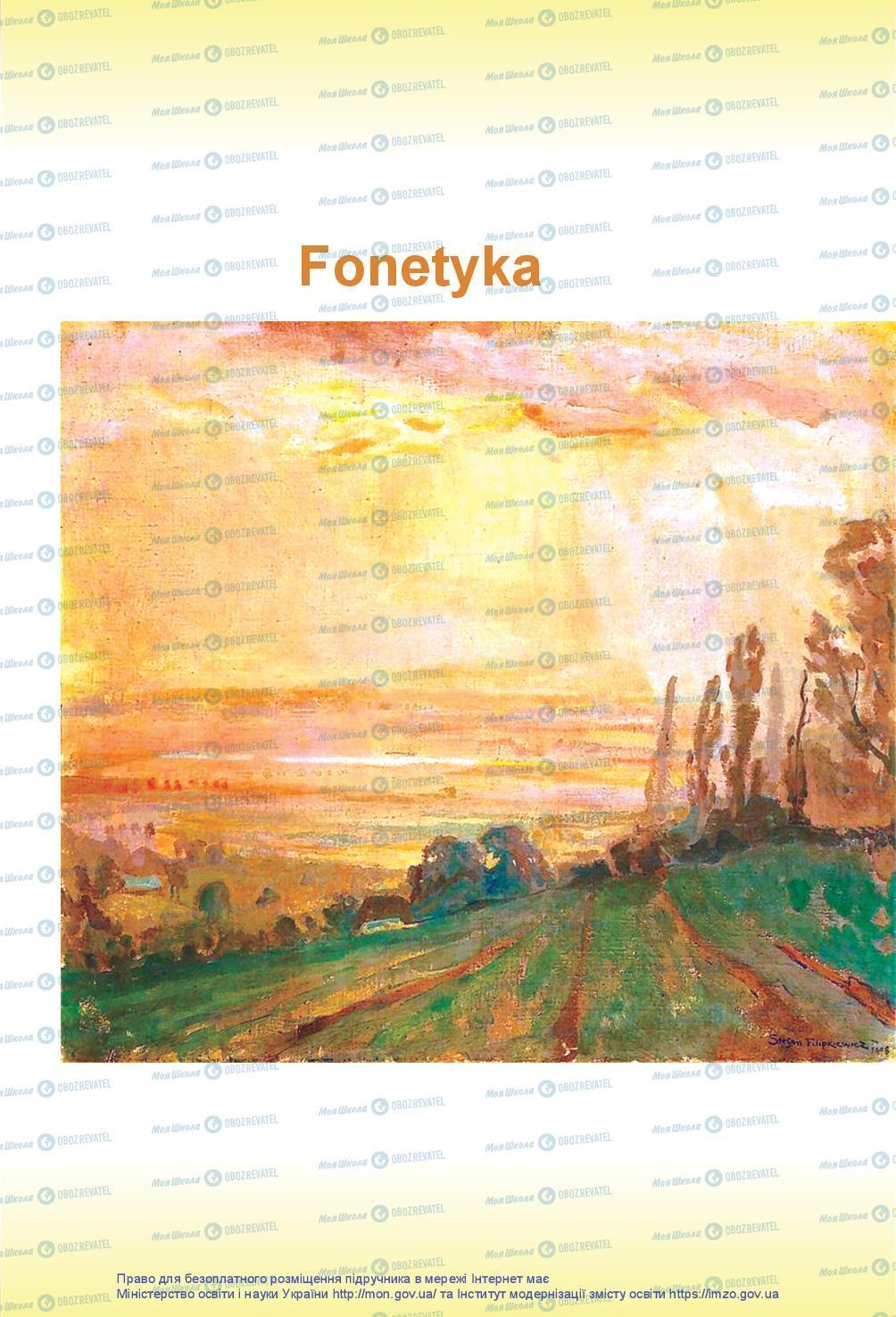 Учебники Польский язык 7 класс страница 7