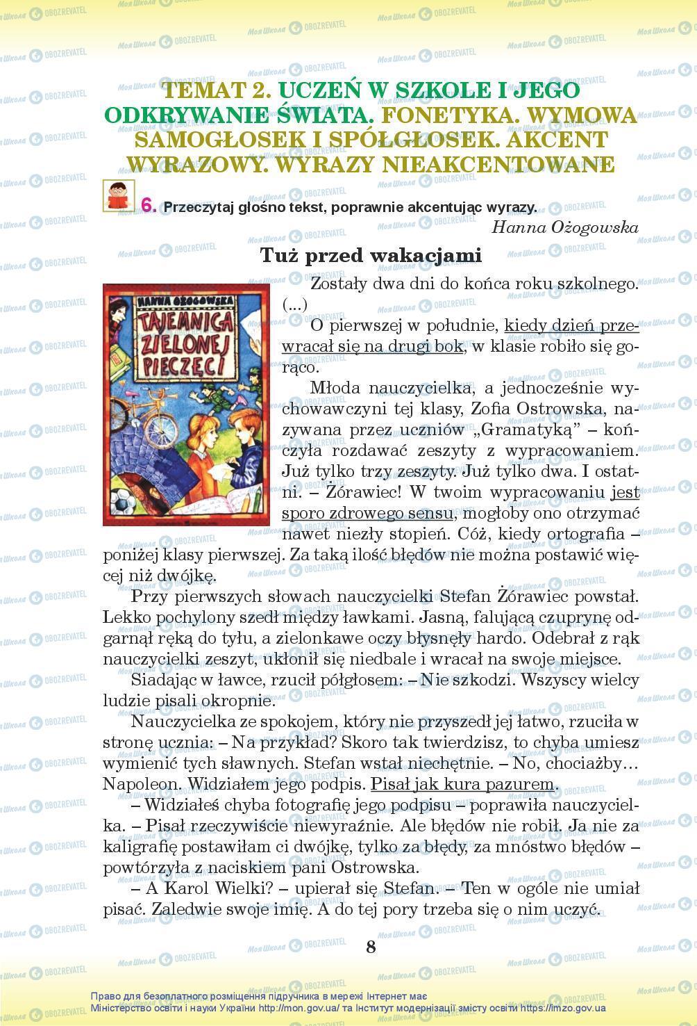 Учебники Польский язык 7 класс страница 8