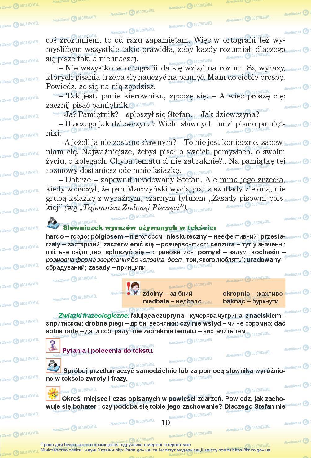 Підручники Польська мова 7 клас сторінка 10