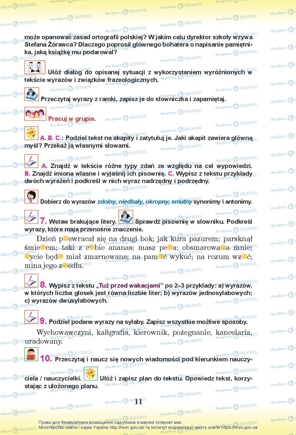 Учебники Польский язык 7 класс страница 11