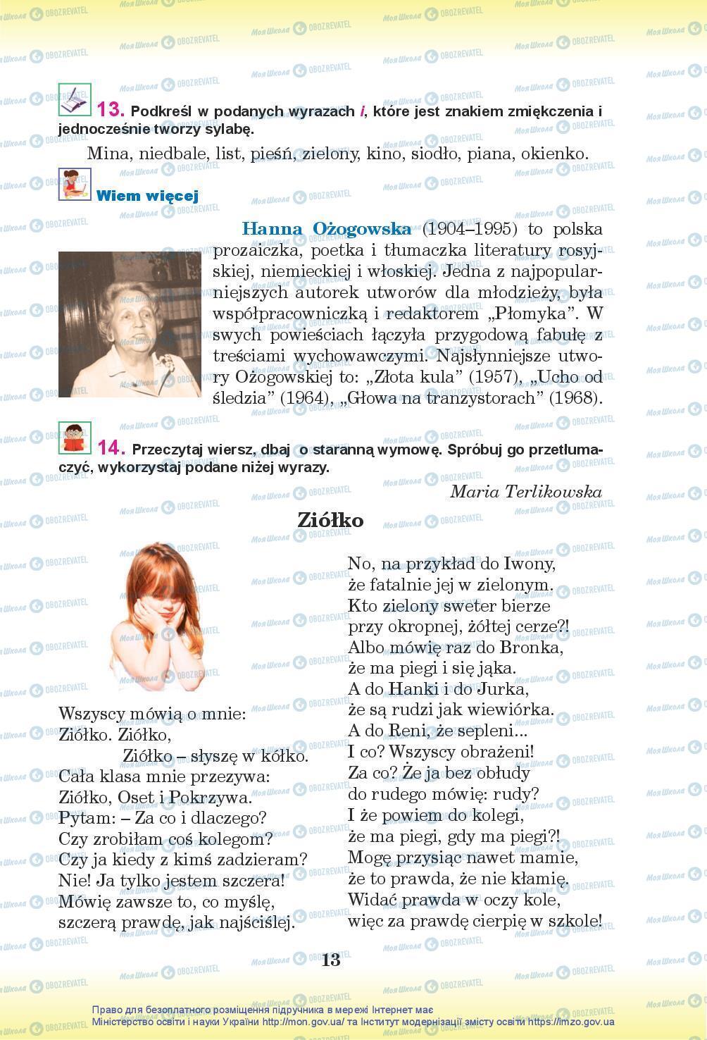 Учебники Польский язык 7 класс страница 13