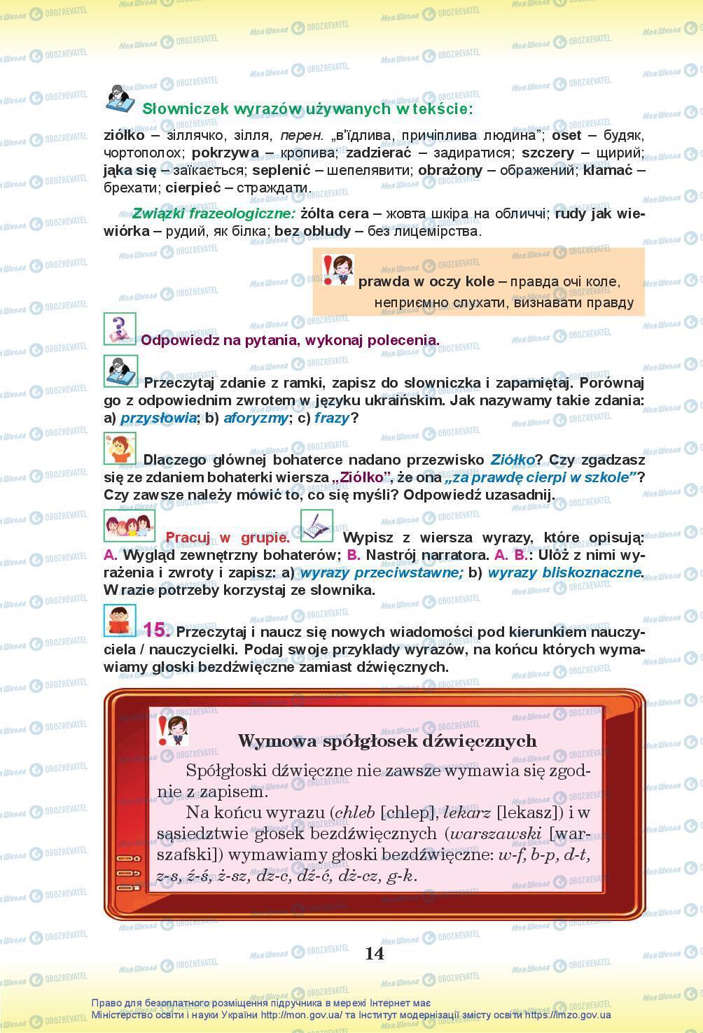 Учебники Польский язык 7 класс страница 14