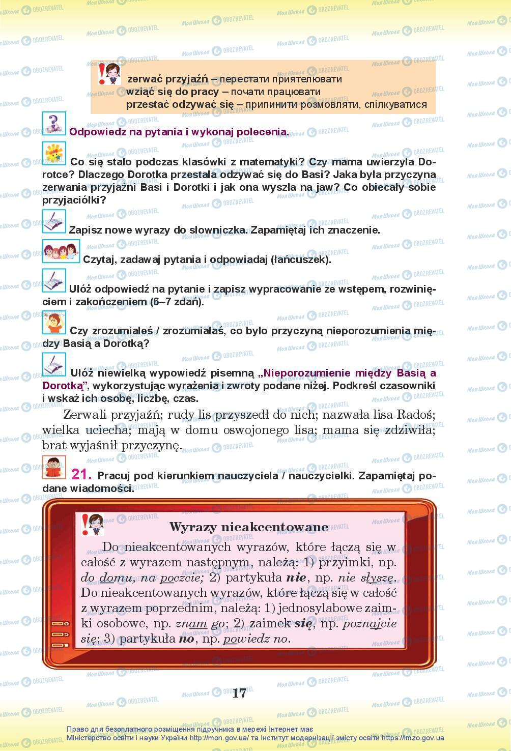 Учебники Польский язык 7 класс страница 17