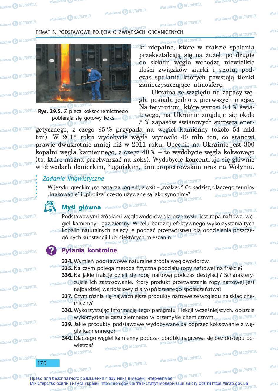 Підручники Хімія 9 клас сторінка 170