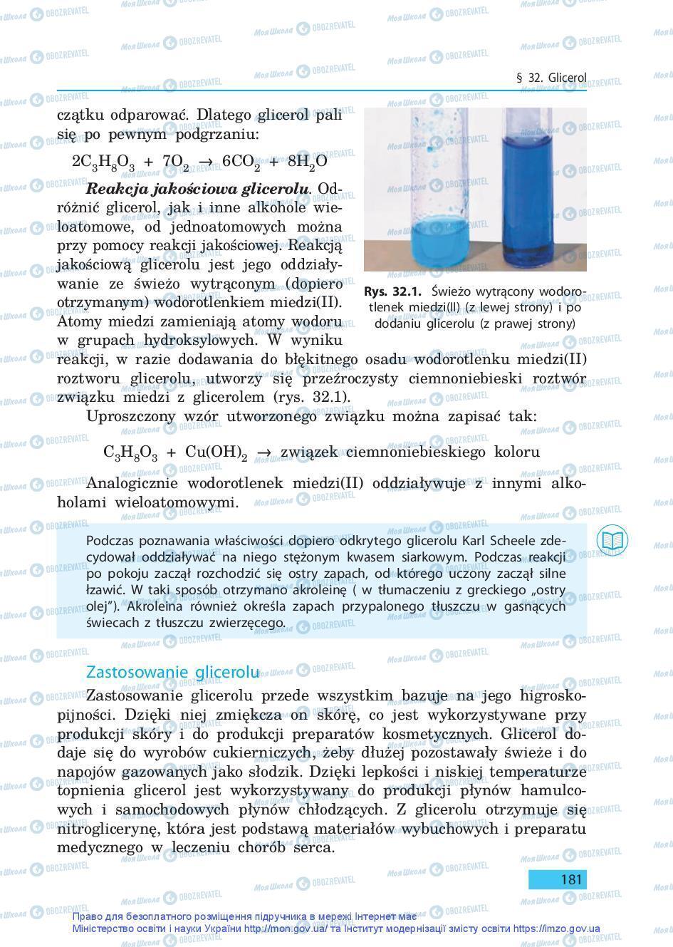 Підручники Хімія 9 клас сторінка 181