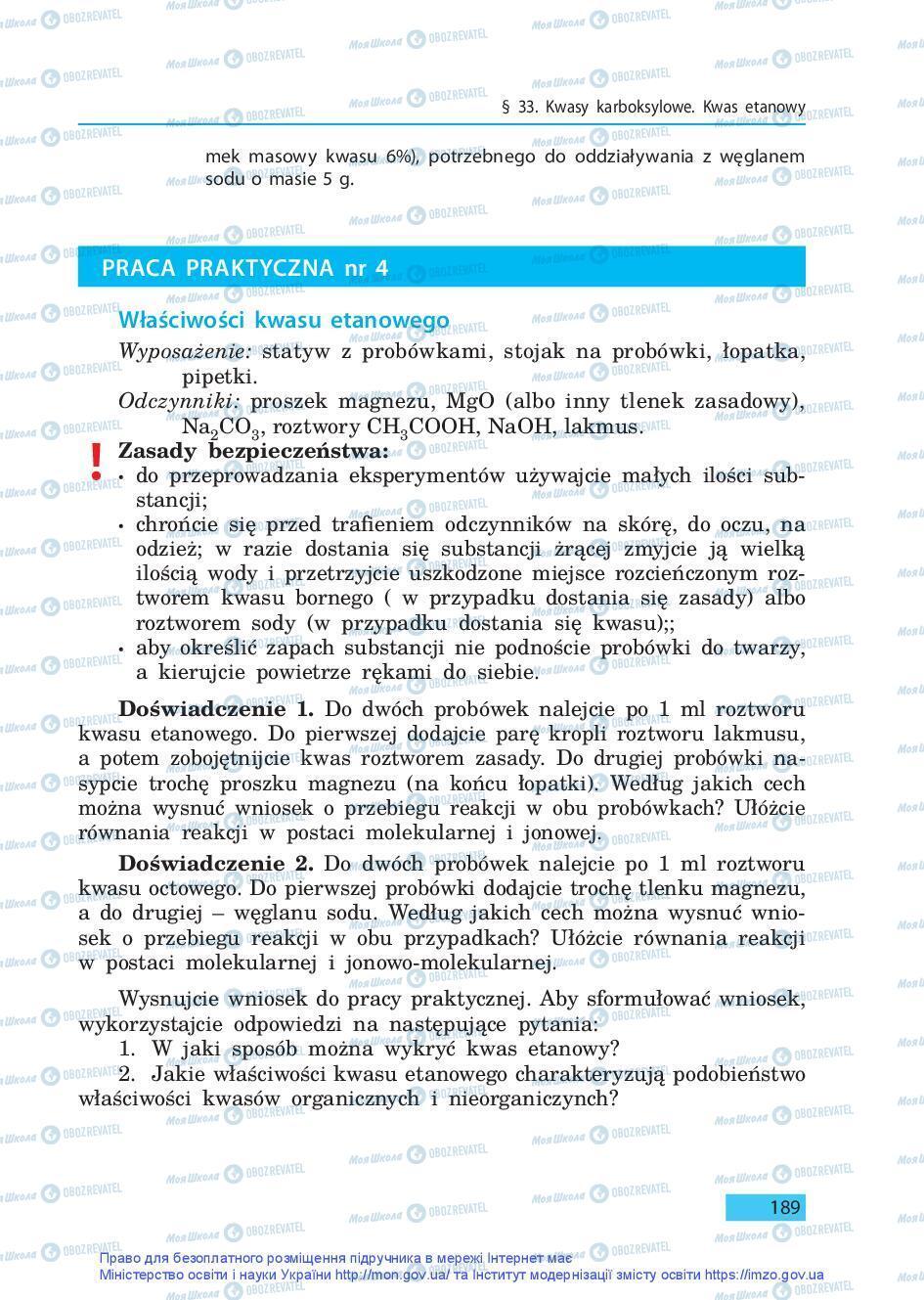 Підручники Хімія 9 клас сторінка 189