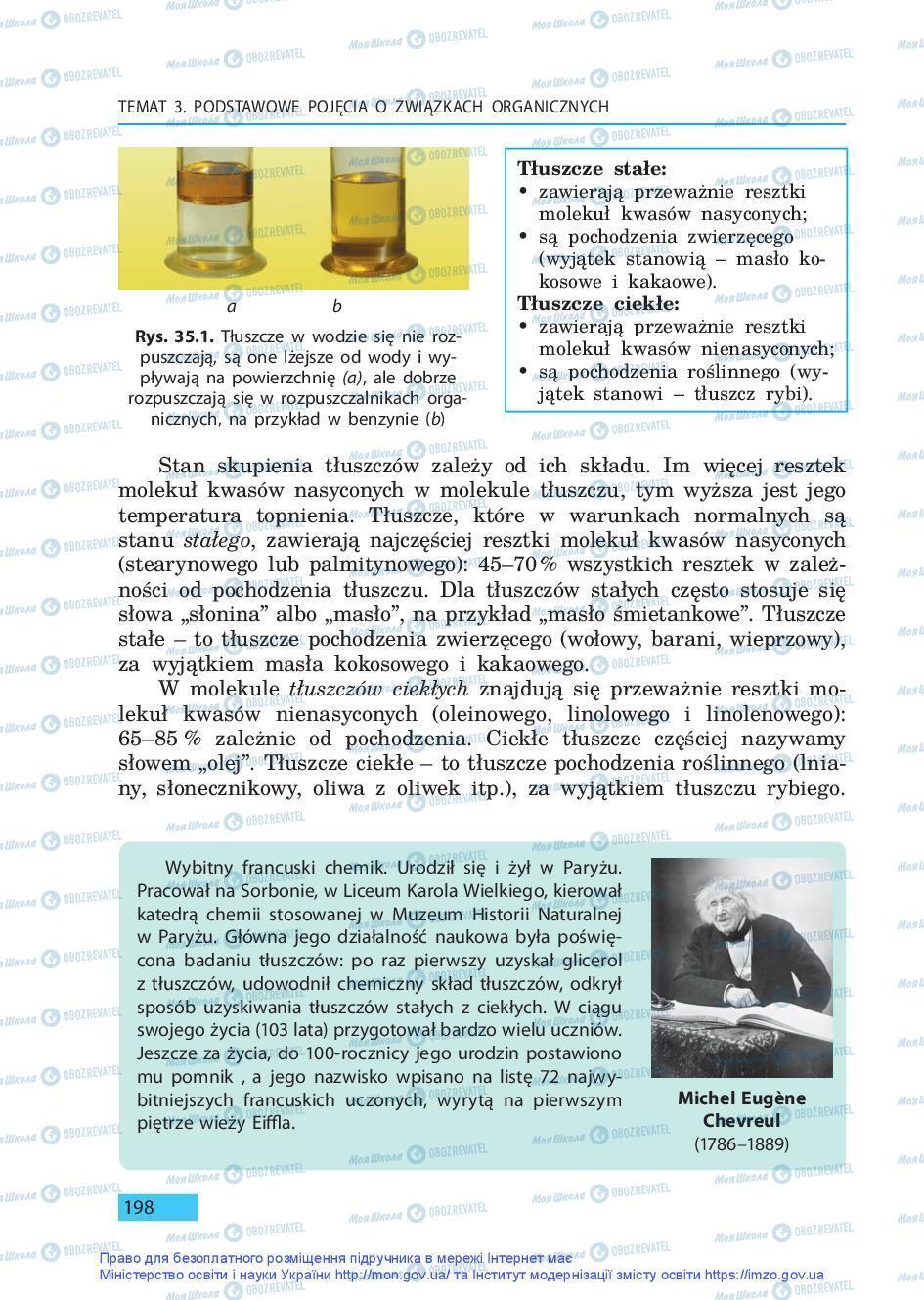 Підручники Хімія 9 клас сторінка 198