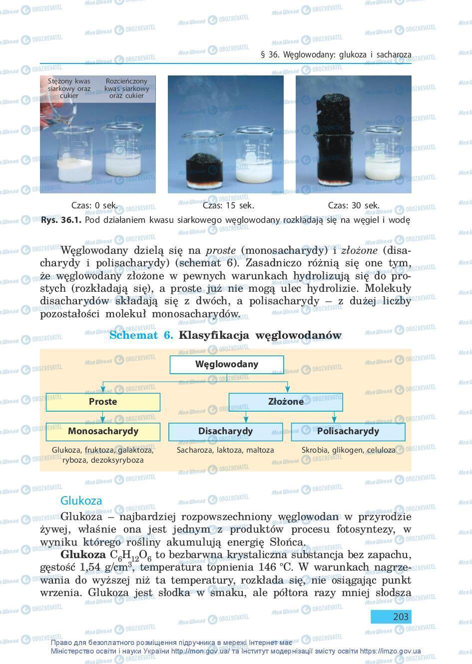 Підручники Хімія 9 клас сторінка 203