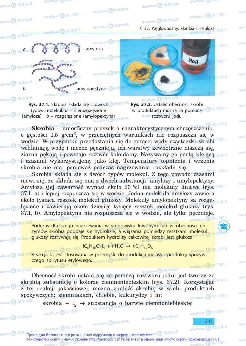 Підручники Хімія 9 клас сторінка 211