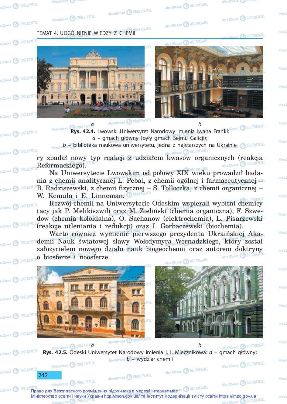Підручники Хімія 9 клас сторінка 242