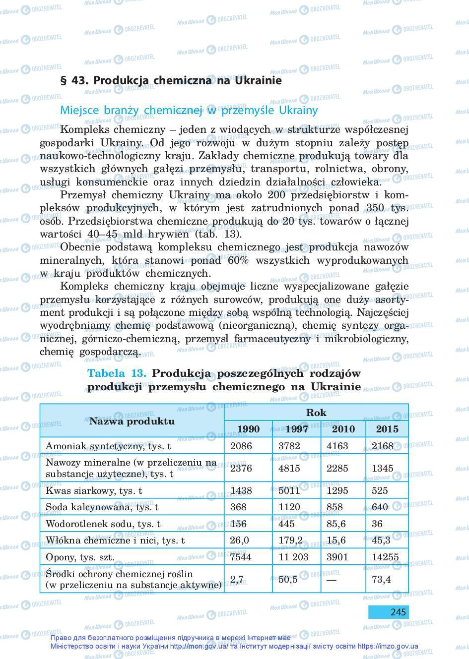 Підручники Хімія 9 клас сторінка 245