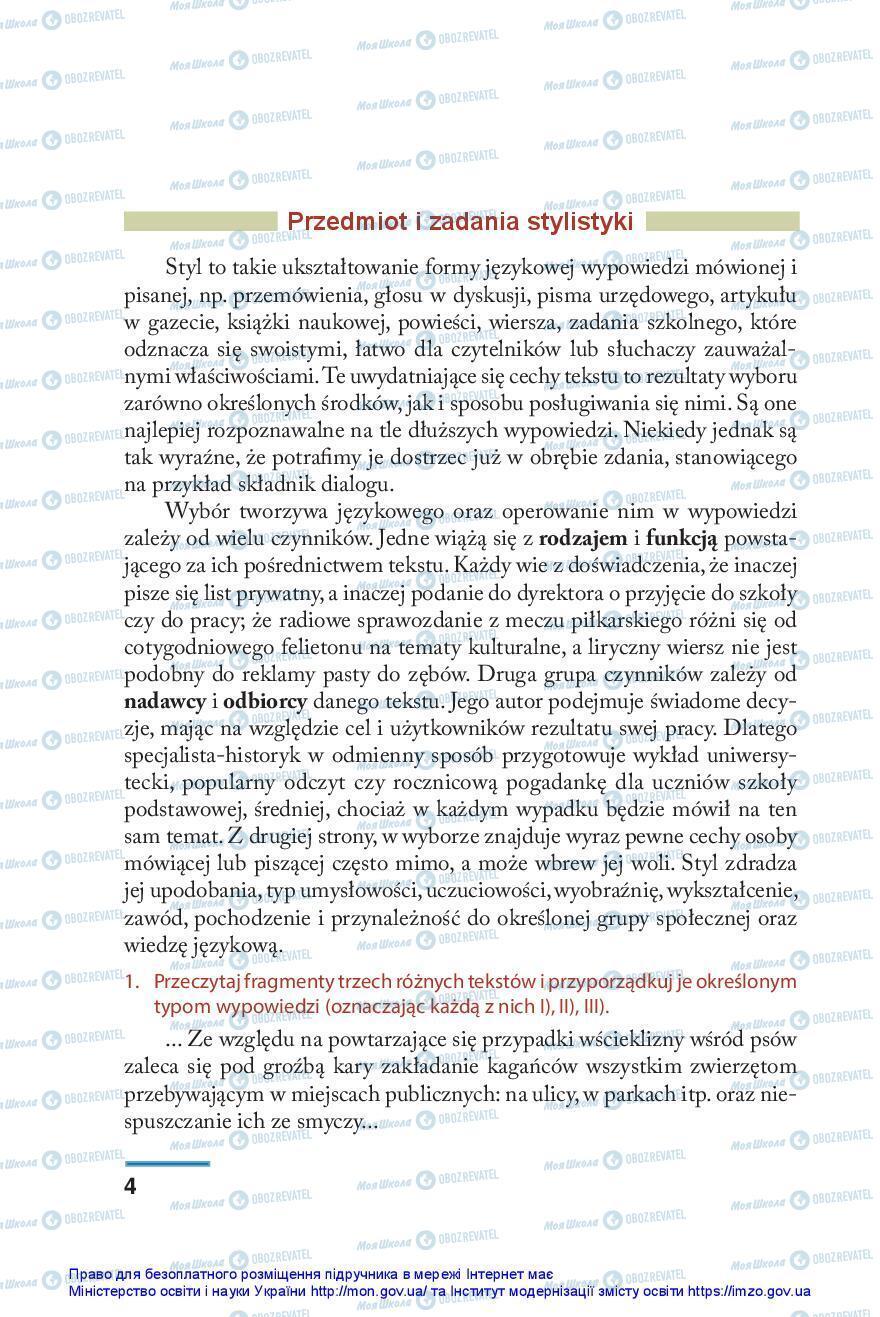 Учебники Польский язык 10 класс страница 4