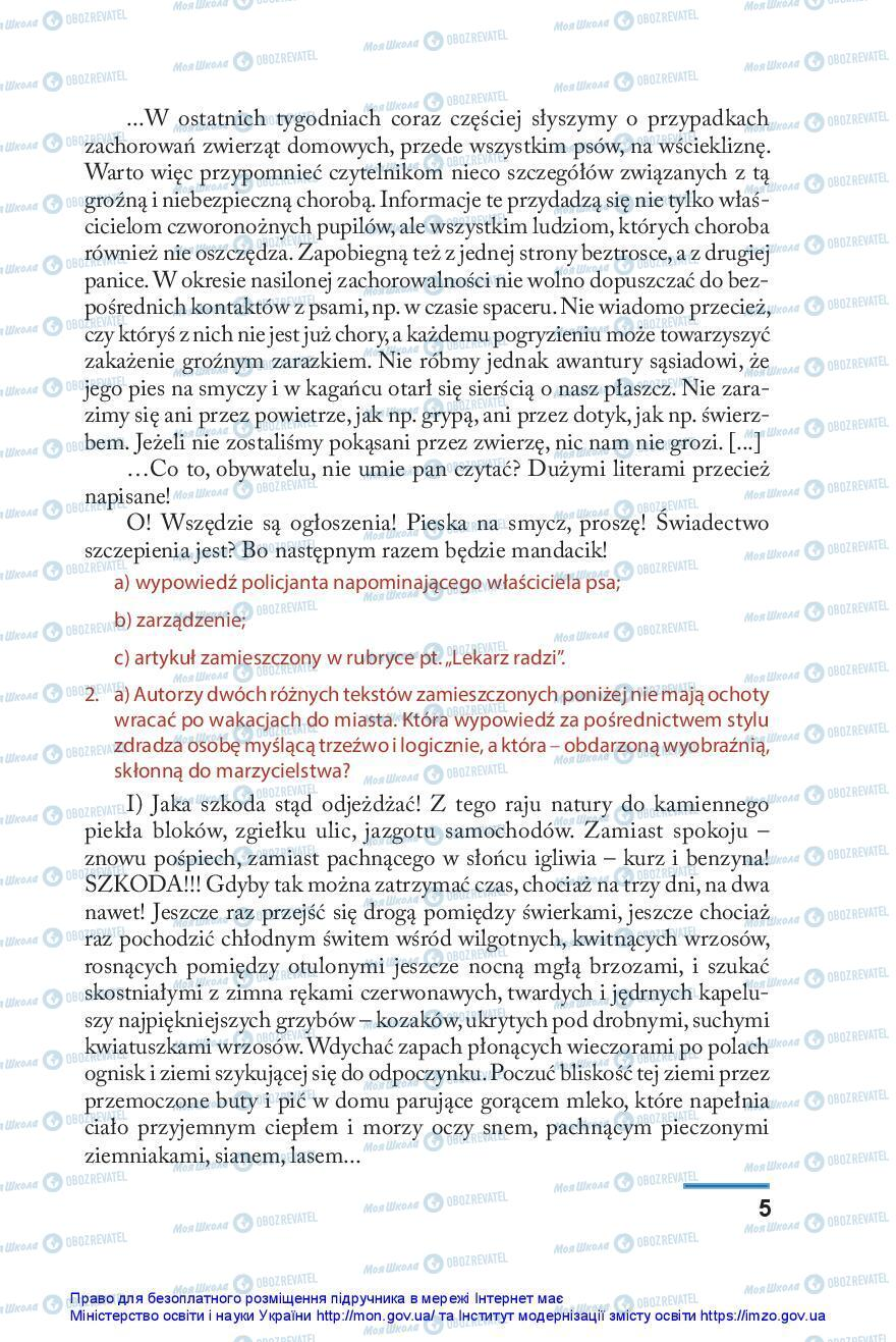 Учебники Польский язык 10 класс страница 5