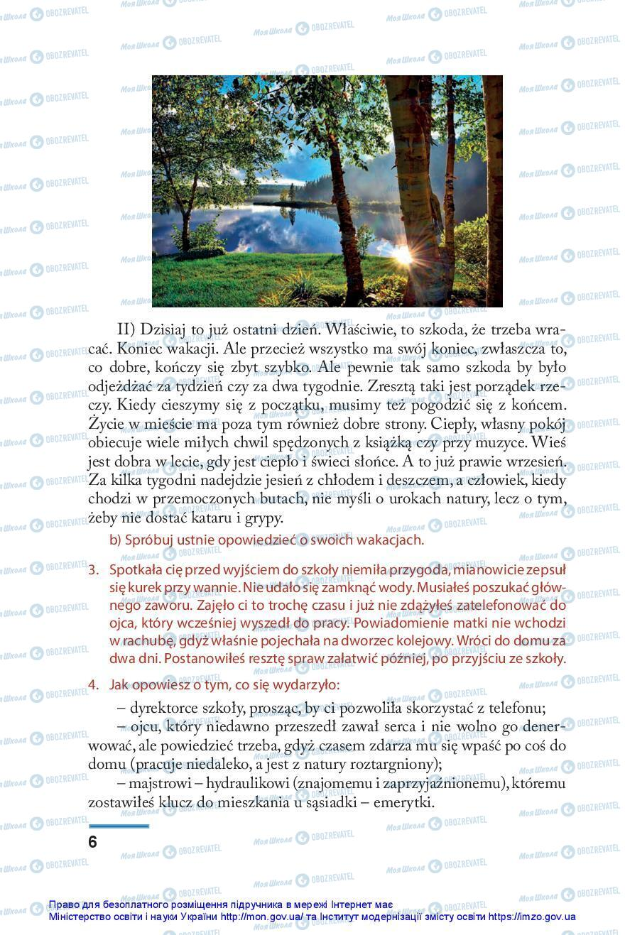 Підручники Польська мова 10 клас сторінка 6