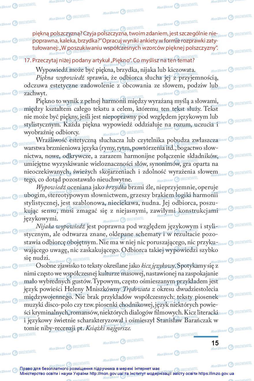 Підручники Польська мова 10 клас сторінка 15