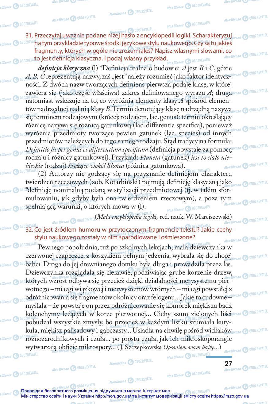 Підручники Польська мова 10 клас сторінка 27
