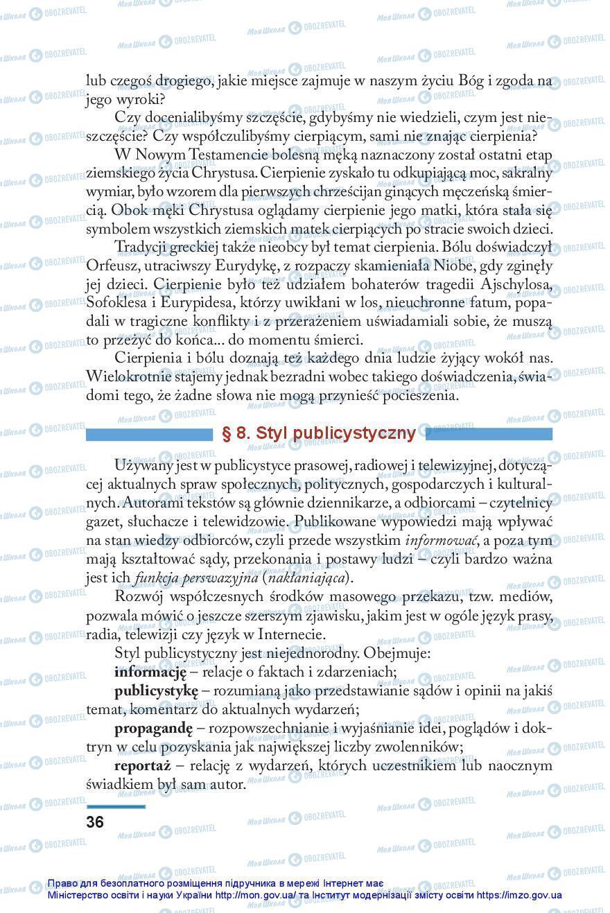 Учебники Польский язык 10 класс страница 36