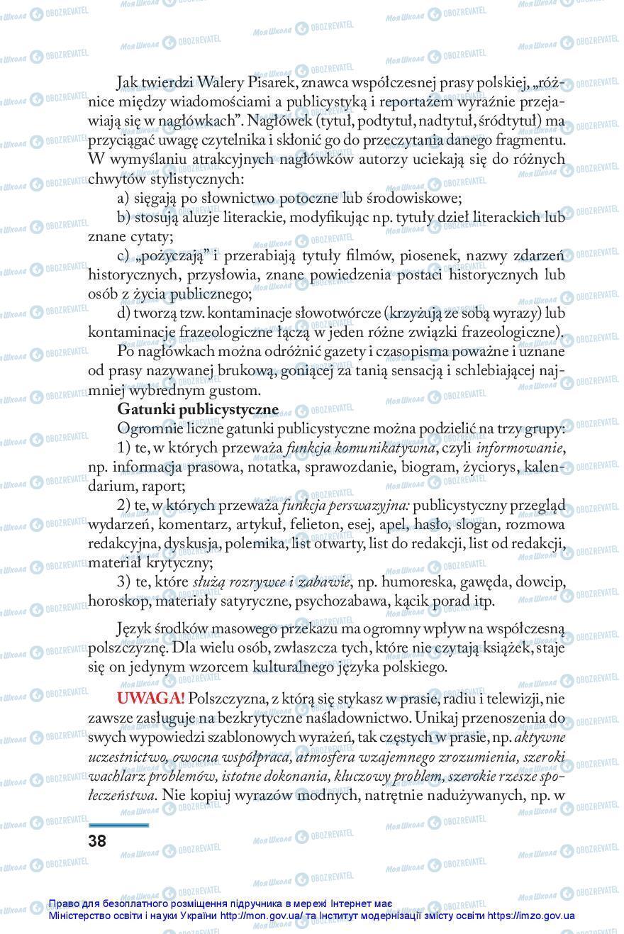 Учебники Польский язык 10 класс страница 38