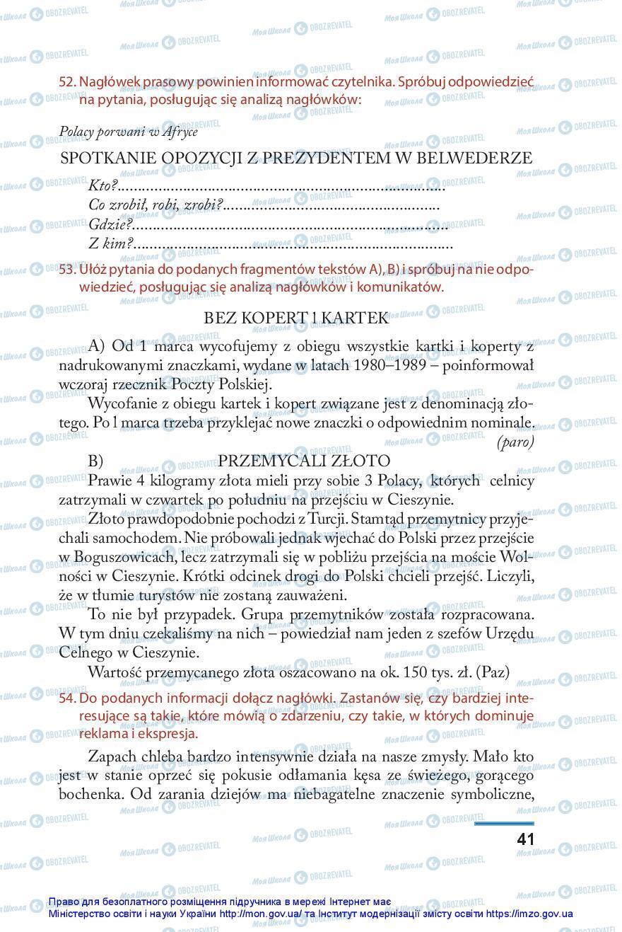 Підручники Польська мова 10 клас сторінка 41