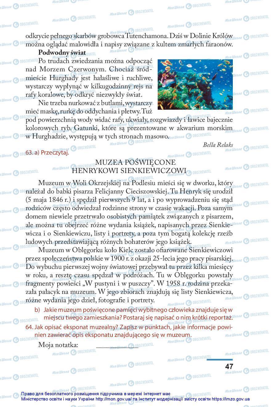 Підручники Польська мова 10 клас сторінка 47