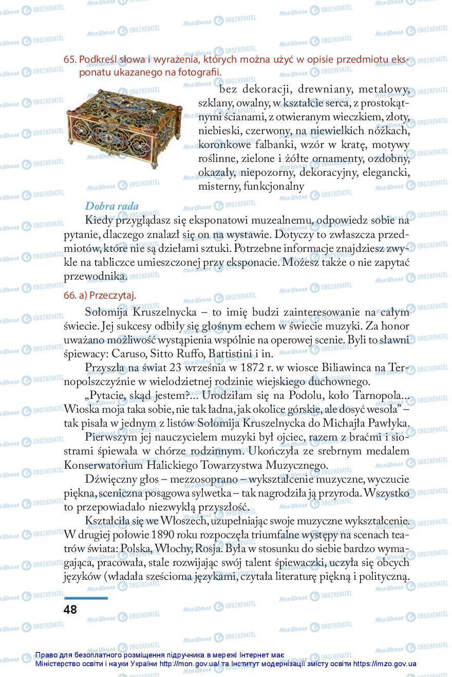Підручники Польська мова 10 клас сторінка 48