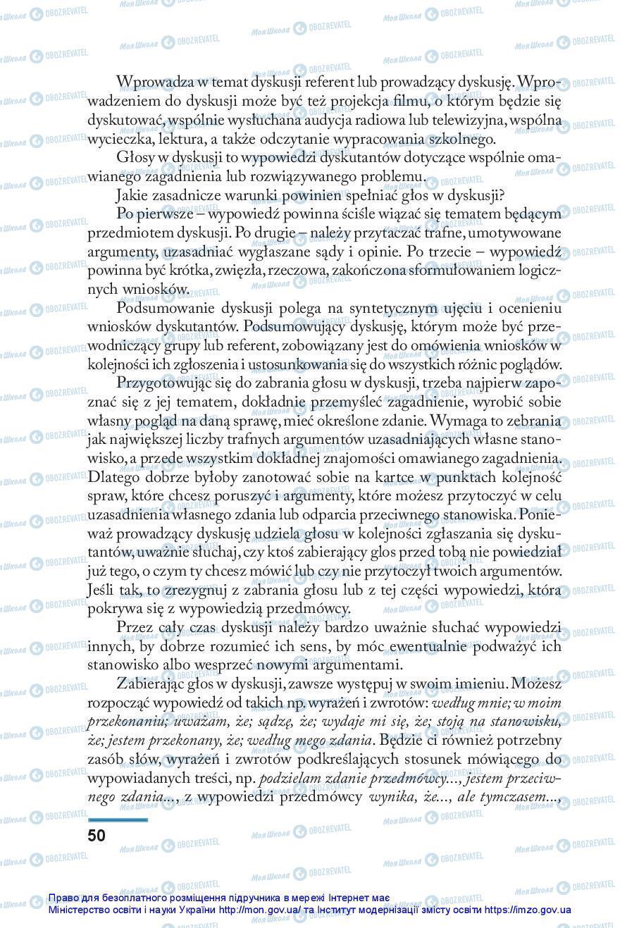 Підручники Польська мова 10 клас сторінка 50