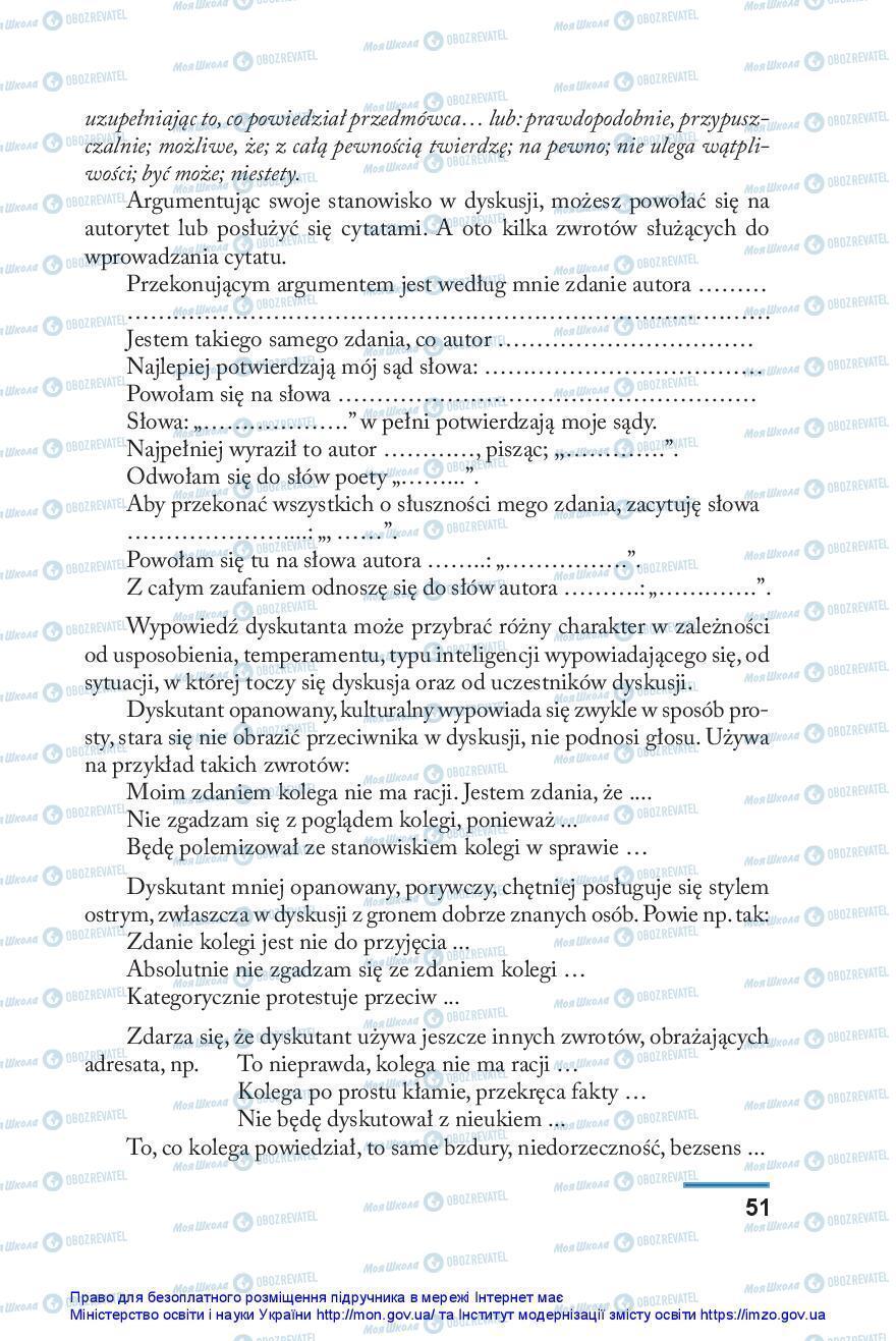 Підручники Польська мова 10 клас сторінка 51