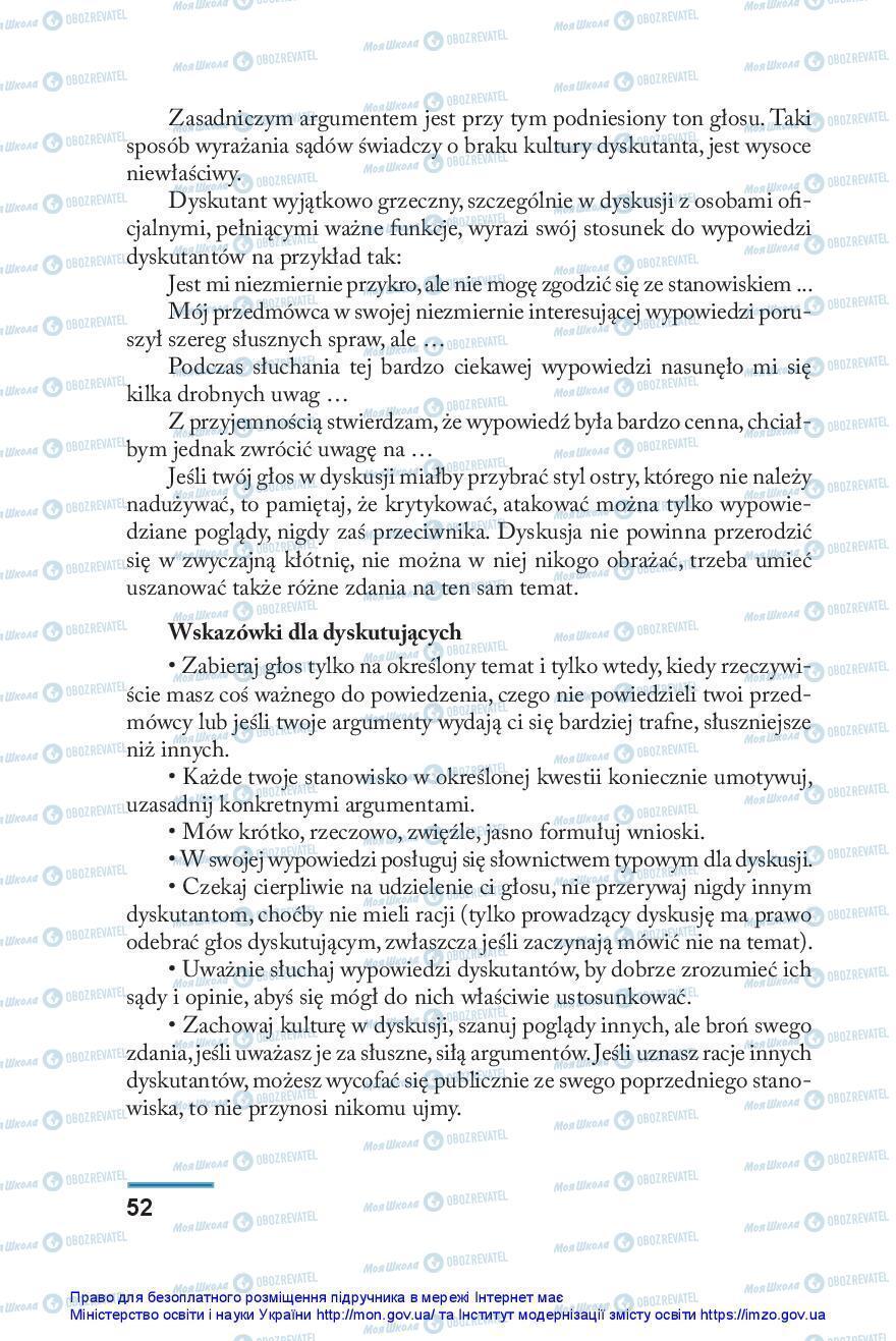 Підручники Польська мова 10 клас сторінка 52