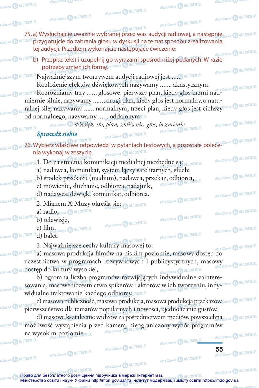 Учебники Польский язык 10 класс страница 55