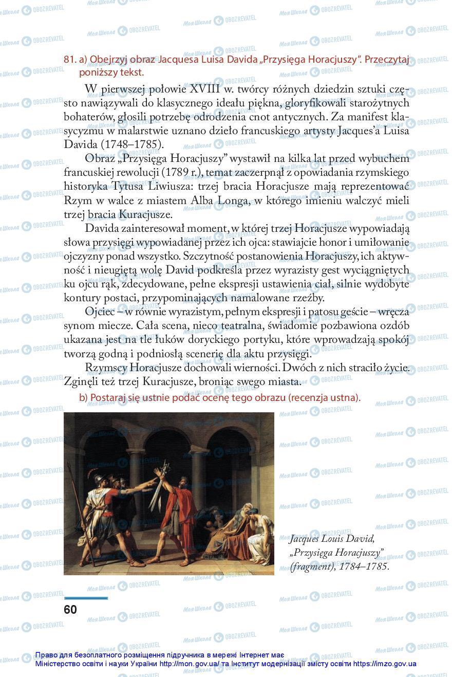 Учебники Польский язык 10 класс страница 60