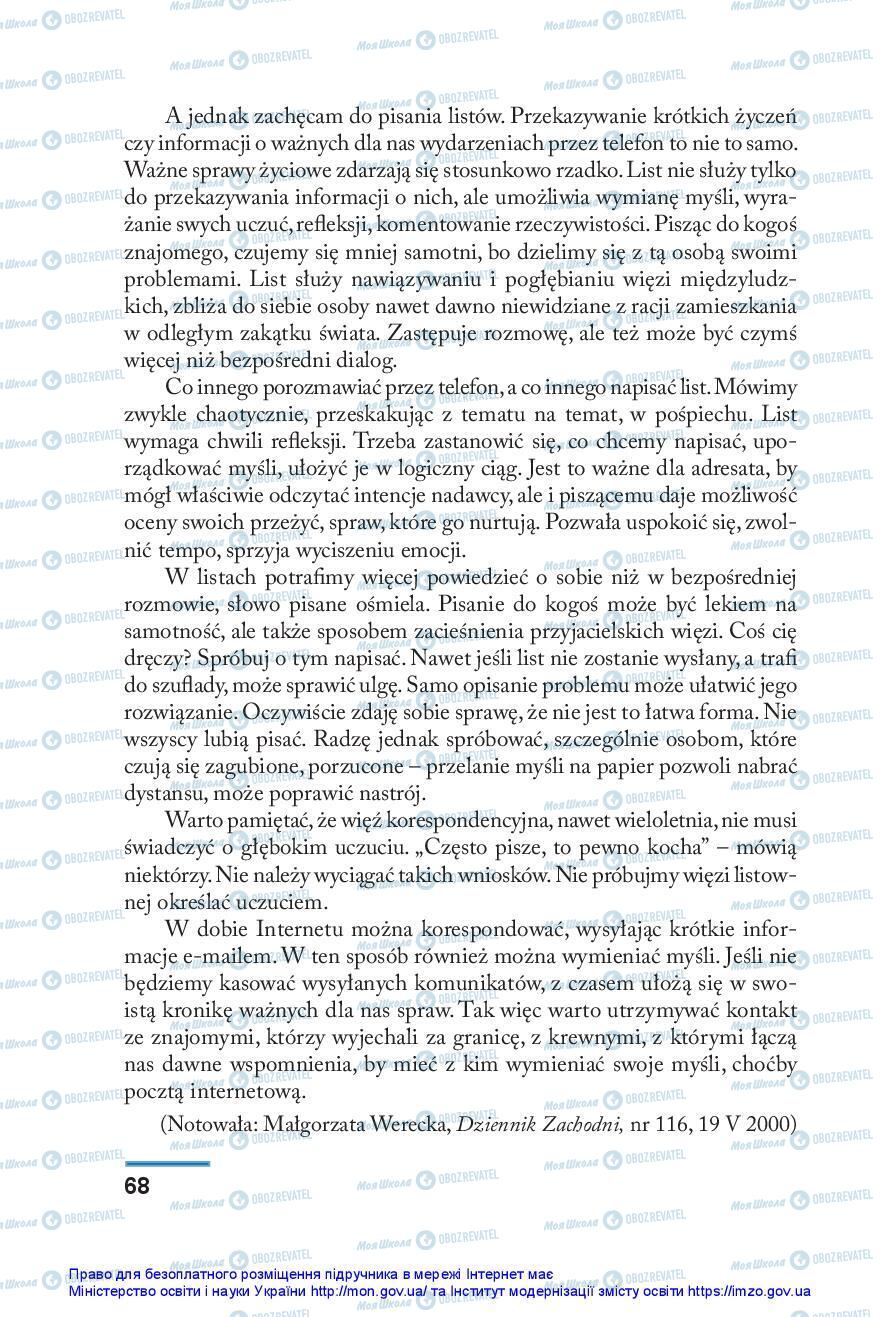 Підручники Польська мова 10 клас сторінка 68