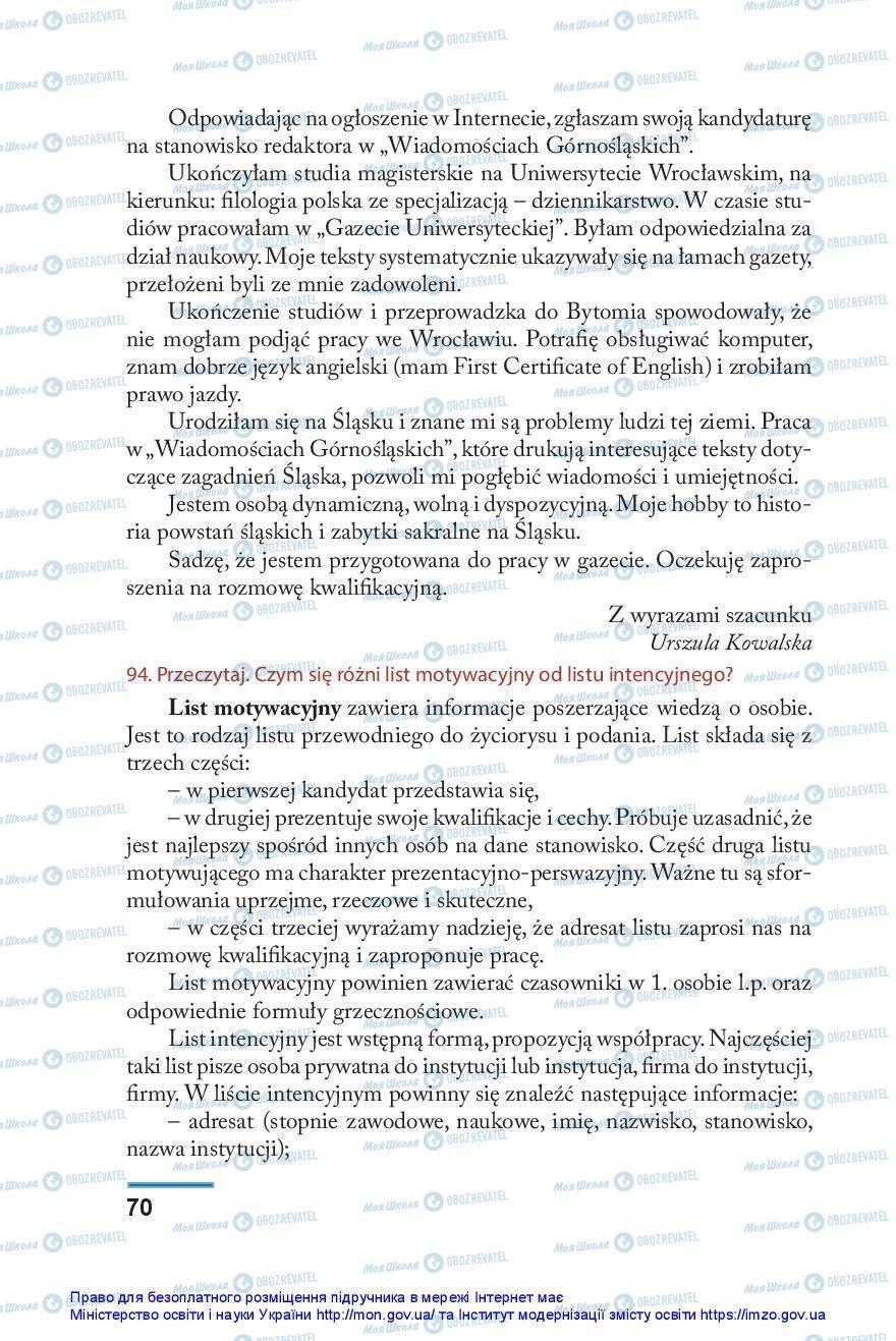 Підручники Польська мова 10 клас сторінка 70