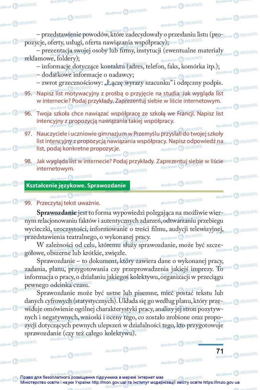 Підручники Польська мова 10 клас сторінка 71