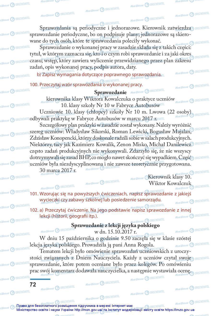 Учебники Польский язык 10 класс страница 72