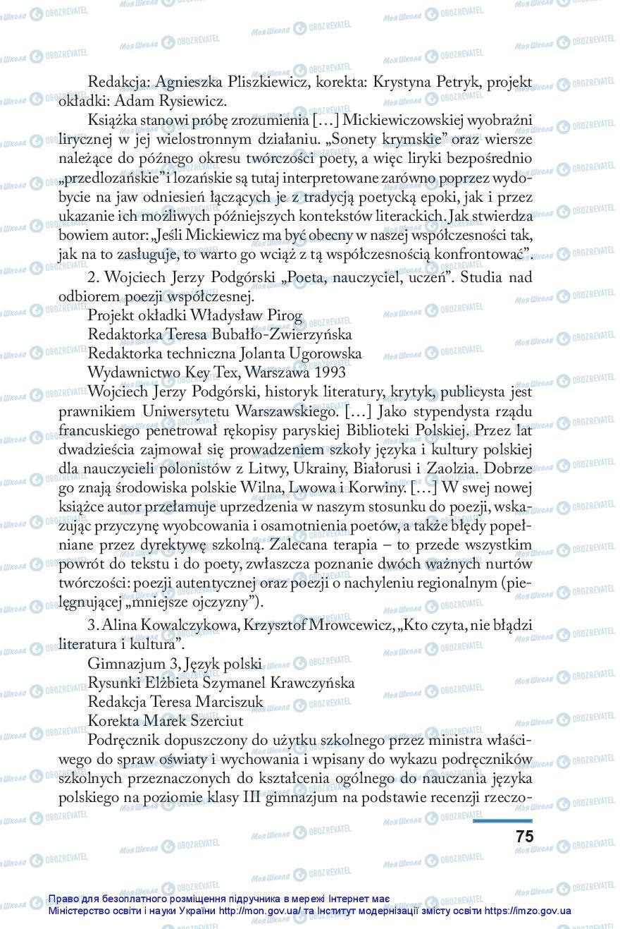Учебники Польский язык 10 класс страница 75