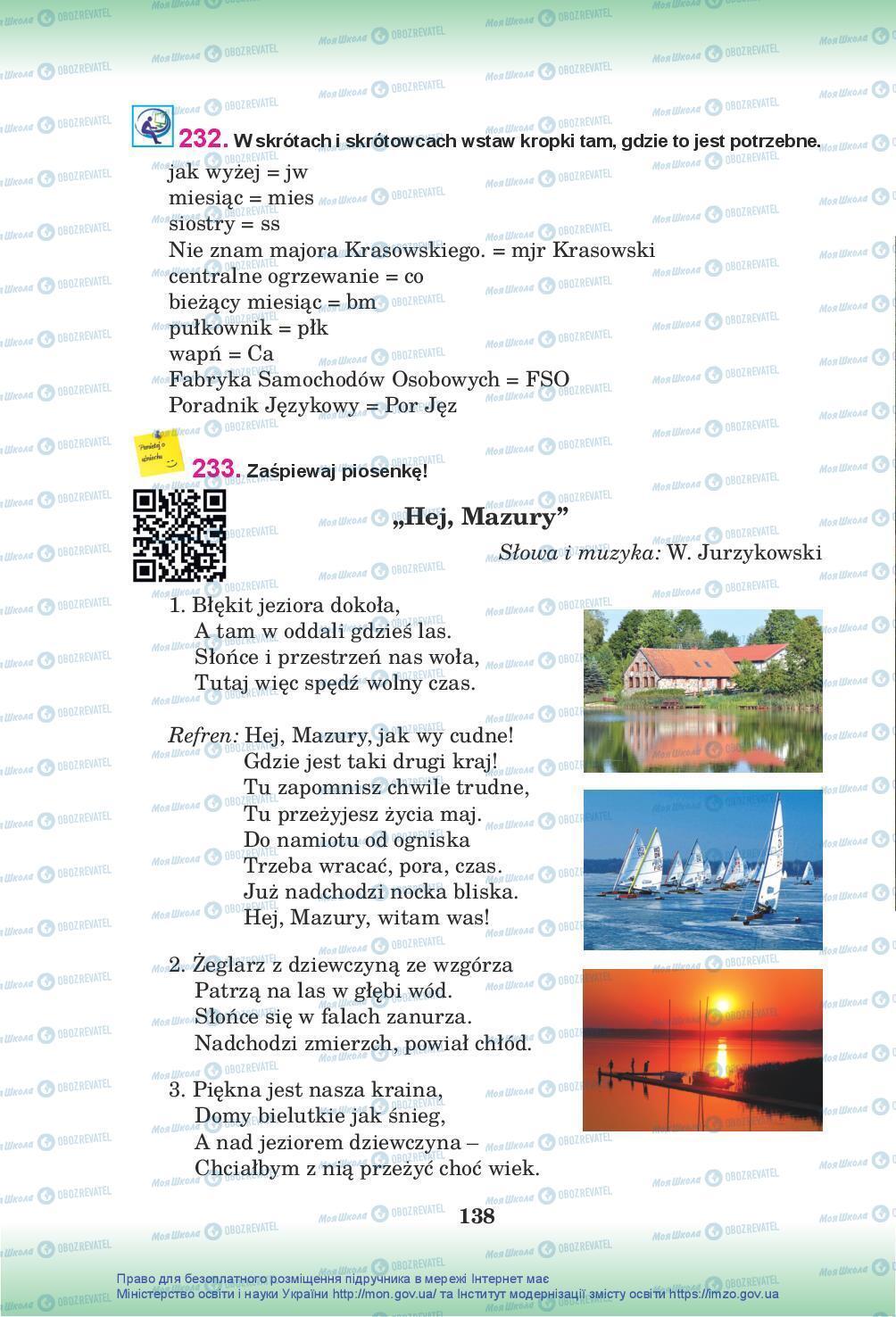 Учебники Польский язык 10 класс страница 138