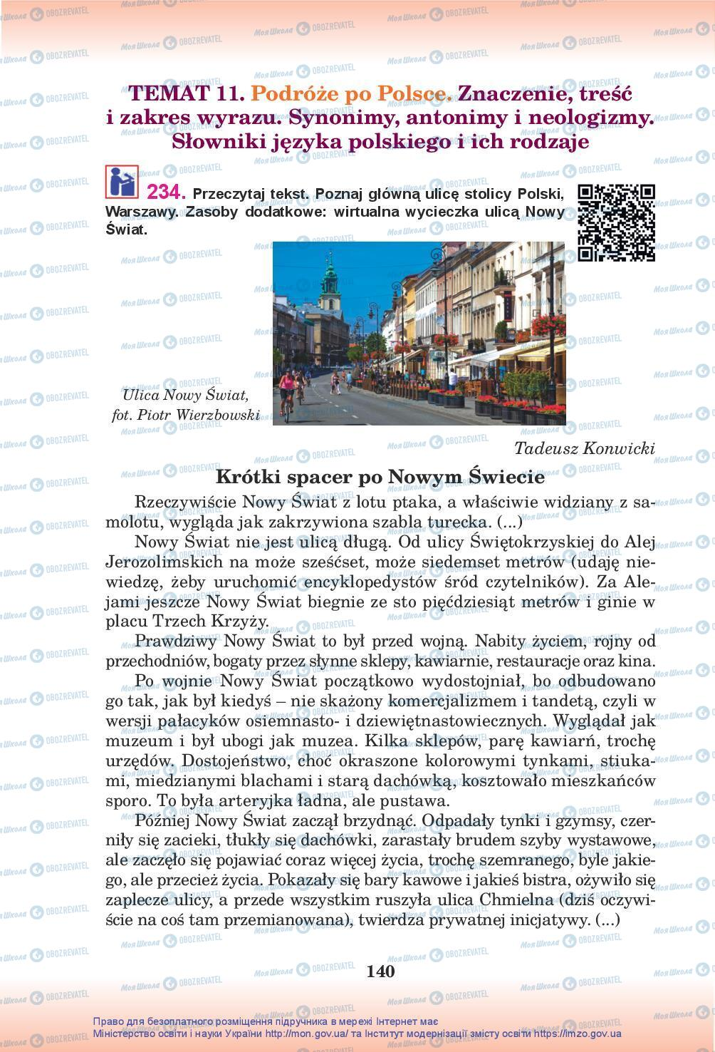 Учебники Польский язык 10 класс страница 140
