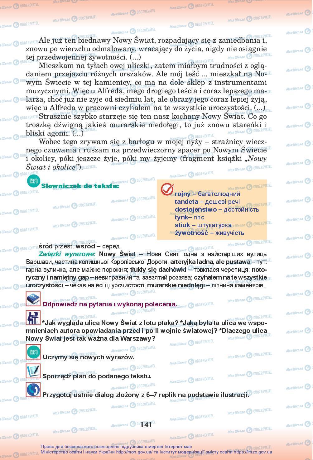 Учебники Польский язык 10 класс страница 141