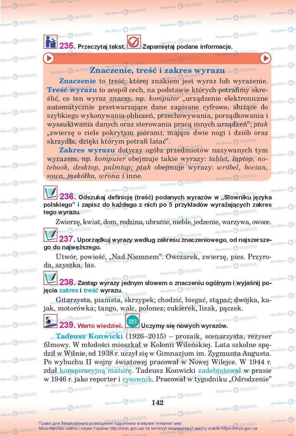 Учебники Польский язык 10 класс страница 142